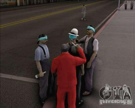 TF2 Spy Butterfly Knife для GTA San Andreas четвёртый скриншот