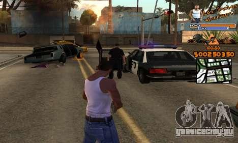 C-HUD by Fernando Delgado для GTA San Andreas второй скриншот