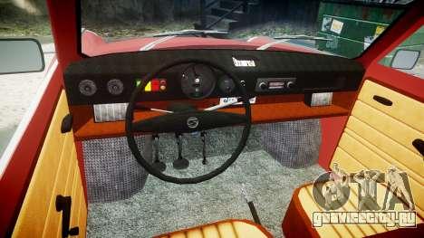Trabant 601 deluxe 1981 для GTA 4 вид сзади