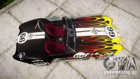 AC Cobra 427 PJ2 для GTA 4 вид справа