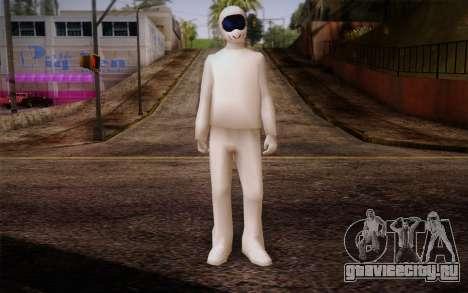 Ginos Ped 45 для GTA San Andreas