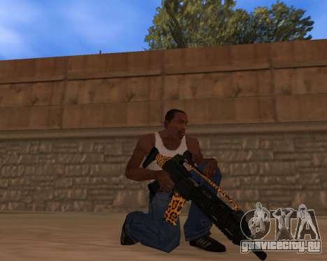 Jaguar Weapon pack для GTA San Andreas второй скриншот
