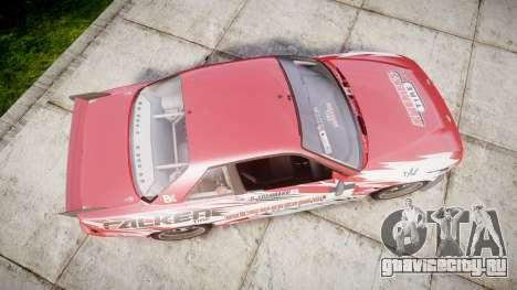Nissan 240SX S13 D. Yoshihara для GTA 4 вид справа