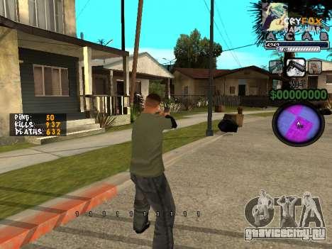 C-HUD А.С.А.В для GTA San Andreas второй скриншот