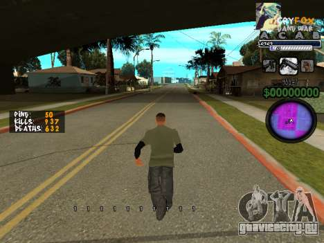 C-HUD А.С.А.В для GTA San Andreas третий скриншот