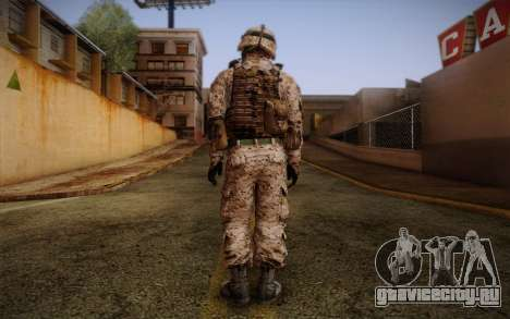Chaffin from Battlefield 3 для GTA San Andreas второй скриншот