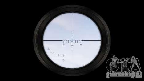 Штурмовая винтовка AAC Honey Badger [Remake] tar для GTA 4 третий скриншот