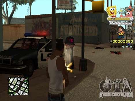 C-HUD Sponge Bob для GTA San Andreas четвёртый скриншот