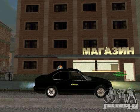 BMW 535i Stock для GTA San Andreas вид сзади слева