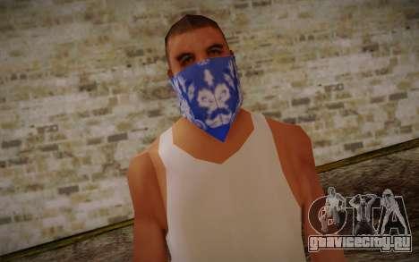 New Fam Skin 2 для GTA San Andreas третий скриншот