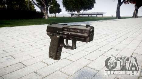 Пистолет HK USP 40 для GTA 4