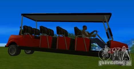 Caddy Restyle для GTA San Andreas вид справа