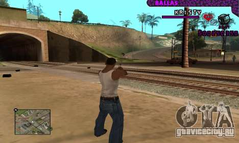Ballas C-HUD для GTA San Andreas четвёртый скриншот