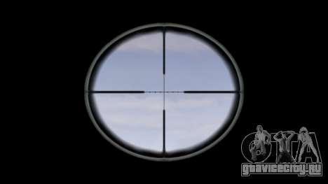 Автомат M4 Devgru target для GTA 4 третий скриншот