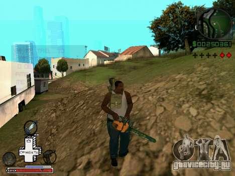 C-HUD Optiwka для GTA San Andreas пятый скриншот