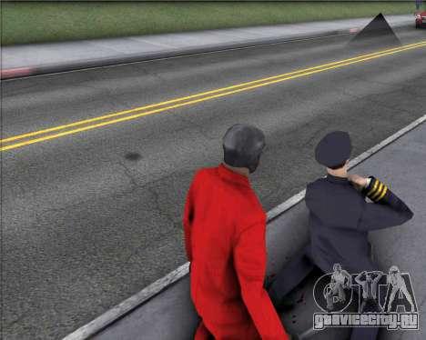TF2 Spy Butterfly Knife для GTA San Andreas третий скриншот
