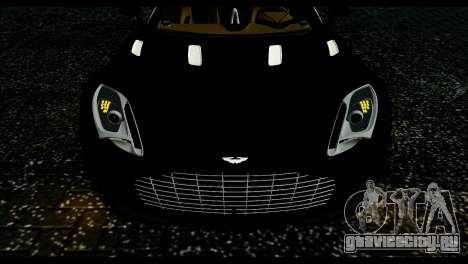 Aston Martin One-77 Beige Black для GTA San Andreas вид сзади слева