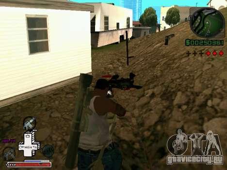 C-HUD Optiwka для GTA San Andreas третий скриншот