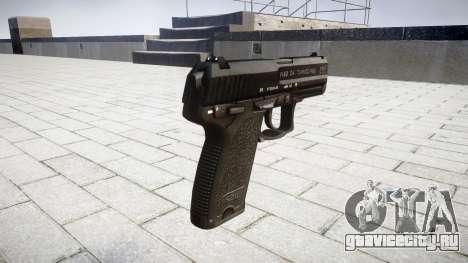 Пистолет HK USP 40 для GTA 4 второй скриншот