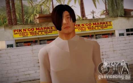 Ginos Ped 4 для GTA San Andreas третий скриншот