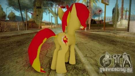 Summer Shimmer from My Little Pony для GTA San Andreas второй скриншот