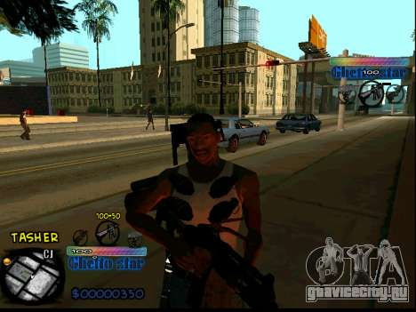 C-HUD Ghetto Star для GTA San Andreas