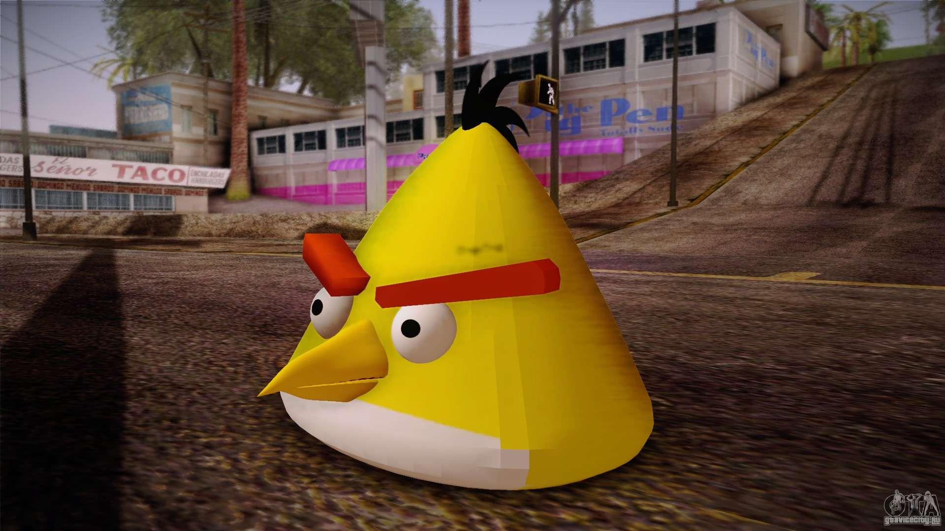 Yellow Bird From Angry Birds для Gta San Andreas