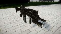 Винтовка HK416 Tactical
