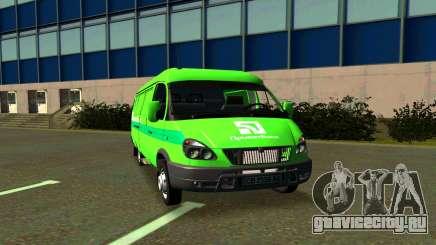 ГАЗель 2705 ПриватБанк для GTA San Andreas