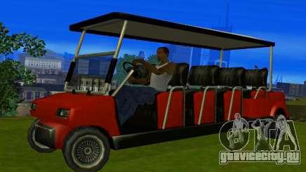 Caddy Restyle для GTA San Andreas