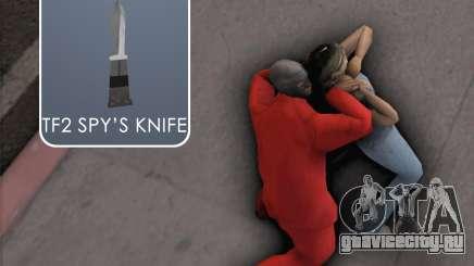 TF2 Spy Butterfly Knife для GTA San Andreas