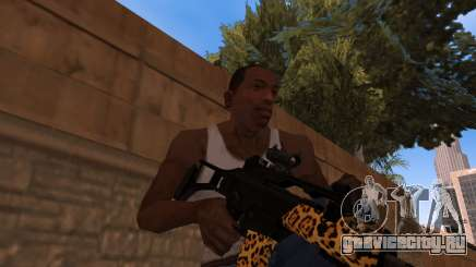 Jaguar Weapon pack для GTA San Andreas