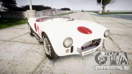AC Cobra 427 PJ3 для GTA 4