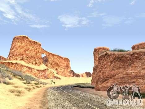 Real California Timecyc для GTA San Andreas четвёртый скриншот