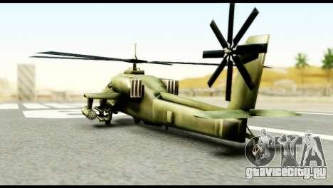 Beta Hunter для GTA San Andreas вид слева