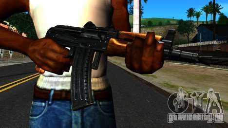 Светлый АКС-74У v2 для GTA San Andreas третий скриншот