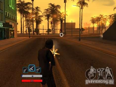 C-HUD by Fawkes (Fix) v2 для GTA San Andreas