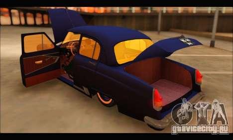GAZ 21 Volga Resto для GTA San Andreas вид сзади
