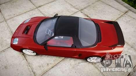Honda NSX-R для GTA 4 вид справа