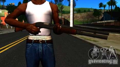 Деревянный MP-133 Серебряный для GTA San Andreas третий скриншот
