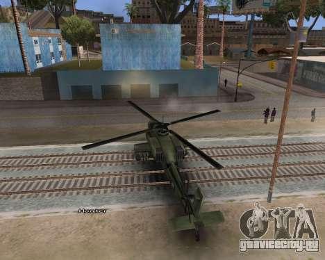 Car Name для GTA San Andreas третий скриншот
