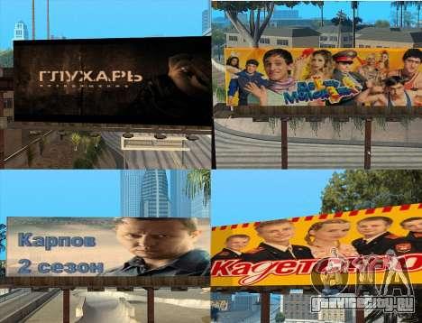 Замена рекламы (баннеров) для GTA San Andreas третий скриншот