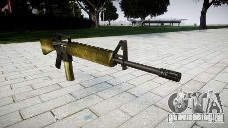 Винтовка M16A2 olive для GTA 4