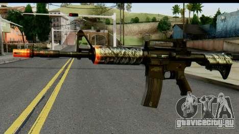 Kill Em All M4 для GTA San Andreas