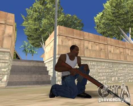 HD Weapon Pack для GTA San Andreas девятый скриншот