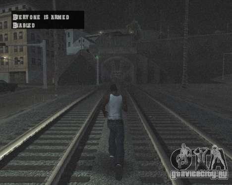Colormod High Black для GTA San Andreas одинадцатый скриншот