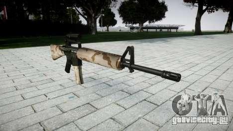 Винтовка M16A2 [optical] sahara для GTA 4