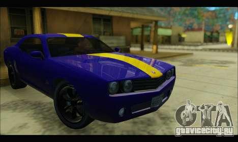 Bravado Gauntlet (GTA V) для GTA San Andreas
