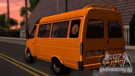 ГАЗель 3221 2007 для GTA San Andreas вид слева