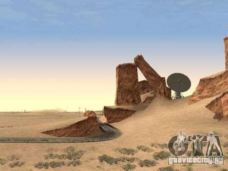 Real California Timecyc для GTA San Andreas пятый скриншот